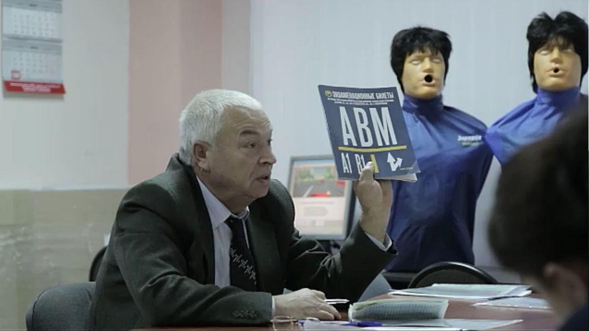 Розыграш сертификатов на обучение. Автошкола АНО ДПО УМИТЦ